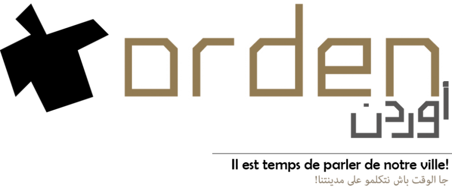 cropped-orden-entete1